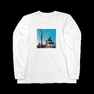 みやさん。の  黄昏東京タワー Long sleeve T-shirts