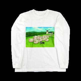 ひつじ好きの未草のギャラリーの牧場犬とひつじさん Long sleeve T-shirts