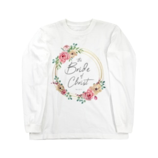 the Bride of Christ Long sleeve T-shirts
