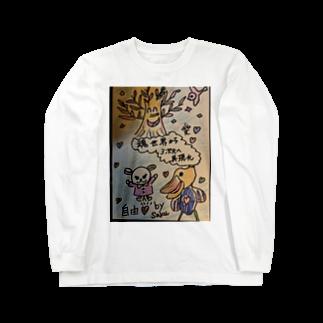 サクアンドツバミルヨシの魂世界から3次元 Long sleeve T-shirts