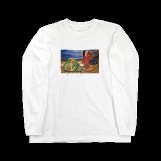 Art Baseのムンク / 憂鬱 / Melancholy / Edvard Munch / 1911 Long sleeve T-shirts