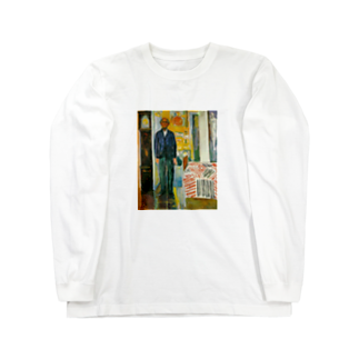 Art Baseのムンク / 1943 / Self-portrait. Between the clock and the bed / Edvard Munch Long sleeve T-shirts
