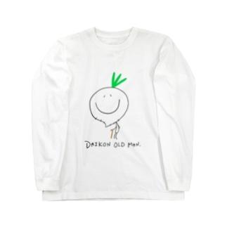 だいこんじじぃ Long sleeve T-shirts