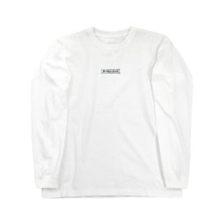 デーモンハンド Long sleeve T-shirts