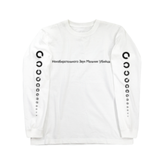 TFN THE SHOPのランドルト環袖ロゴT Long sleeve T-shirts