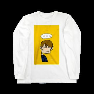 りおたのりおた真顔 Long sleeve T-shirts
