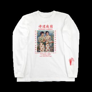 iiTAI-DAKE    -  イイタイダケ  -の侍道庭園1922 Long sleeve T-shirts
