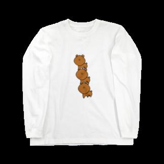 ライのくまちゃん Long sleeve T-shirts