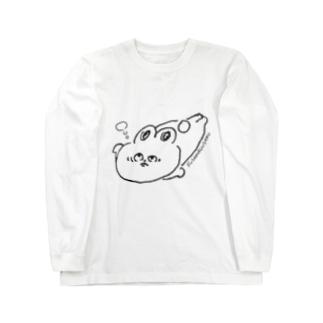 フサアンコウの真似をするうさこちゃん Long sleeve T-shirts