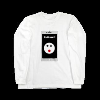 hato1217の電話して!! Long sleeve T-shirts