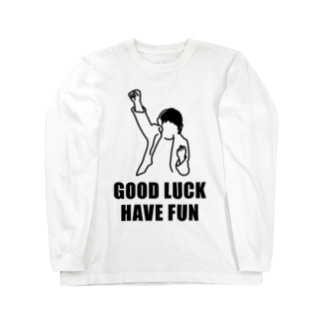 Good Luck Have Fun(イラスト) Long sleeve T-shirts