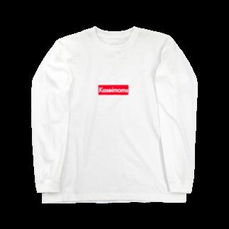 shishimairmkのkaseimoms Long sleeve T-shirts