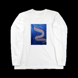 チワワの工房のリュウグウノツカイ Long sleeve T-shirts