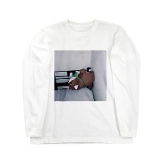らいおん Long sleeve T-shirts