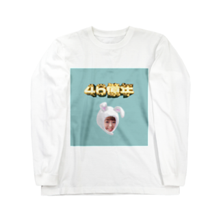 11tnmn3の46億年室田 Long sleeve T-shirts