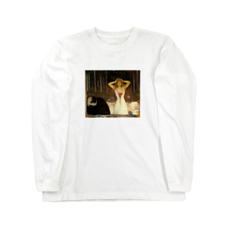Art Baseのムンク / 灰 / Ashes / Edvard Munch / 1894 Long sleeve T-shirts