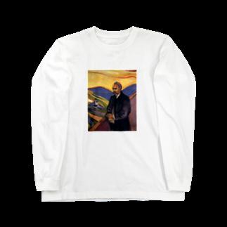 Art Baseのムンク / Friedrich Nietzsche / Edvard Munch / 1906 Long sleeve T-shirts