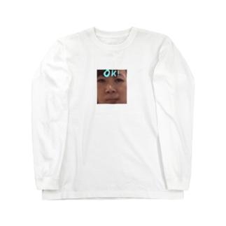よ Long sleeve T-shirts