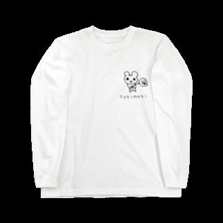 ねこりんストアのときめきマウス Long sleeve T-shirts