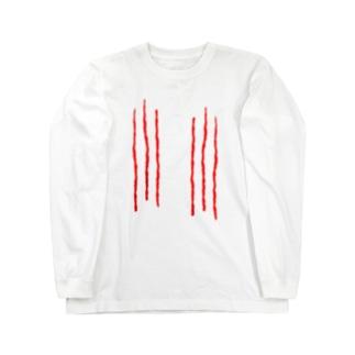 爪痕 Long sleeve T-shirts