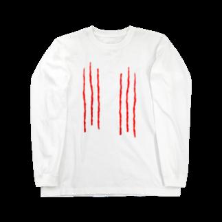 ひよこねこ ショップ 1号店の爪痕 Long sleeve T-shirts