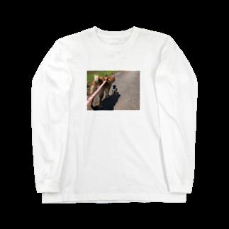 hasumi2525の犬に食べられそうになるハスミ Long sleeve T-shirts