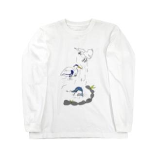 水辺のサギーズ Long sleeve T-shirts