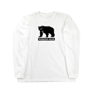WORKING BEAR Black Logo Long sleeve T-shirts