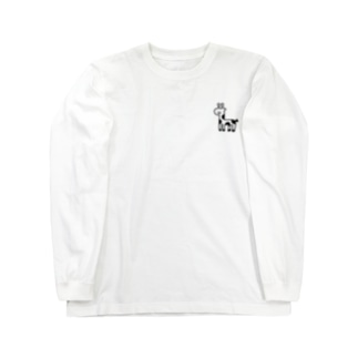 ミニきりんちゃん Long sleeve T-shirts