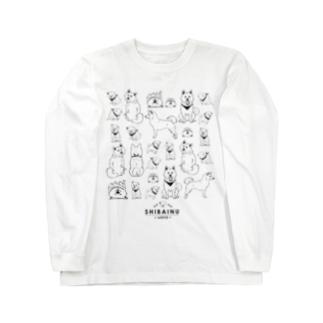 白柴たくさん Long sleeve T-shirts