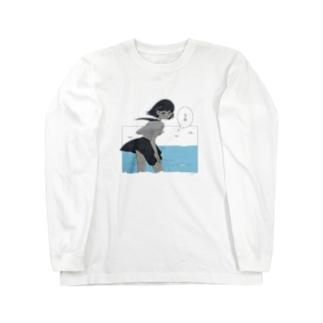 うみ_かげ Long sleeve T-shirts
