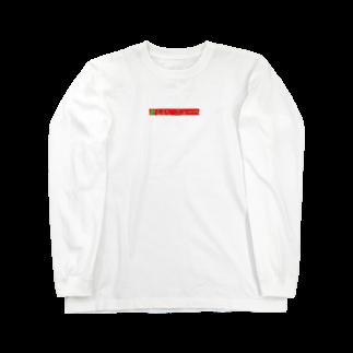 セージーUの新しい、ニューへ(20190801_16:39) Long sleeve T-shirts