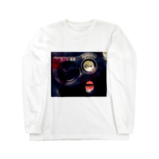 One cannot put back the clock. Long sleeve T-shirts