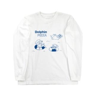 ドルフィンピザ(青) Long sleeve T-shirts