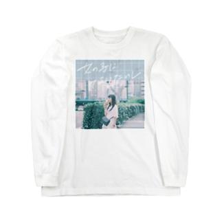 女の子になりたいし、 ① Long sleeve T-shirts