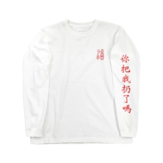 芭比娃娃 Long sleeve T-shirts