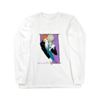 So that no one else will hear Long sleeve T-shirts