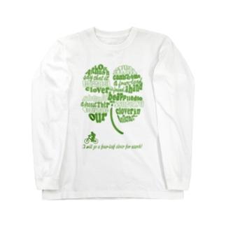 四つ葉のクローバーを探しに行こう! Long sleeve T-shirts