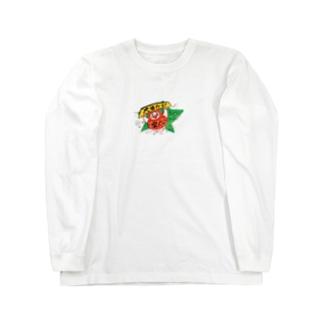 人類の夢 Long sleeve T-shirts