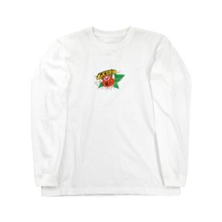 宝くじ当選! Long sleeve T-shirts