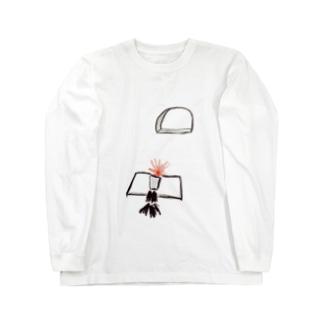植木 光合成 Long sleeve T-shirts