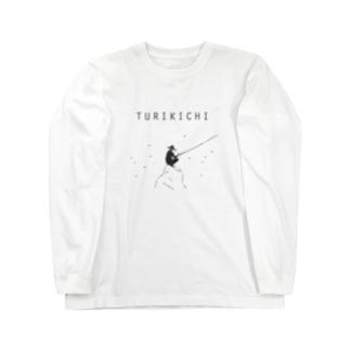 NIKORASU GOの釣り人専用デザイングッズ「ツリキチ」 Long sleeve T-shirts