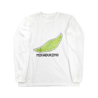 ミカヅキモ Long sleeve T-shirts