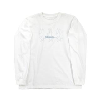 てくてくウサギ Chobby.ーskyblue Long sleeve T-shirts