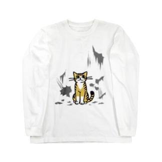 いたずらトラ猫 Long sleeve T-shirts