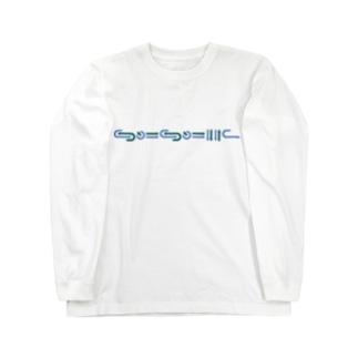 wingdings3 original Long sleeve T-shirts