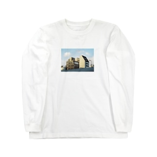 Look up Long sleeve T-shirts