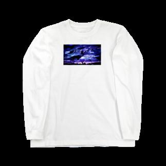 𝕣𝕒𝕜𝕜𝕠のこのまちにバイバイ Long sleeve T-shirts