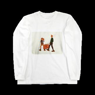 jamiiのAll We Need Is Love.❤️❤️ Long sleeve T-shirts