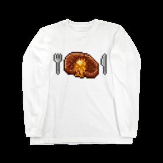 トンガリゴートのドット絵ヤキニク Long sleeve T-shirts